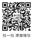 福州广告公司,广告喷绘,福州广告设计